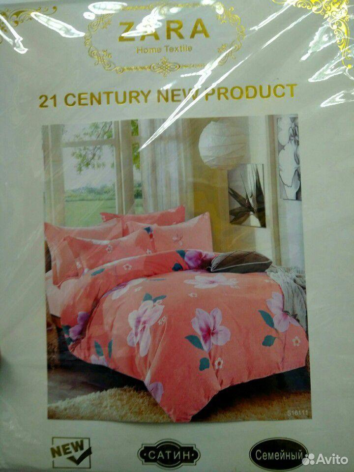 Белье постельное  89119277926 купить 2