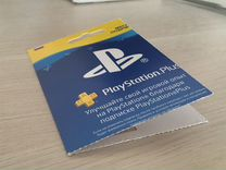 Подписка PS Plus 3 Месяца