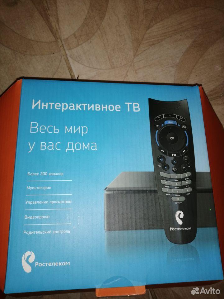 TV приставка  89532401814 купить 1