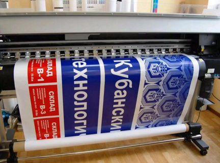 Печать банеров самоклеек, плотерная резка надписей