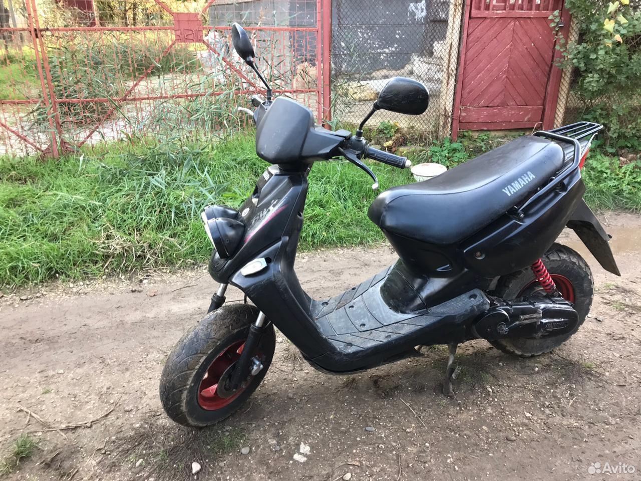 Yamaha bws 50