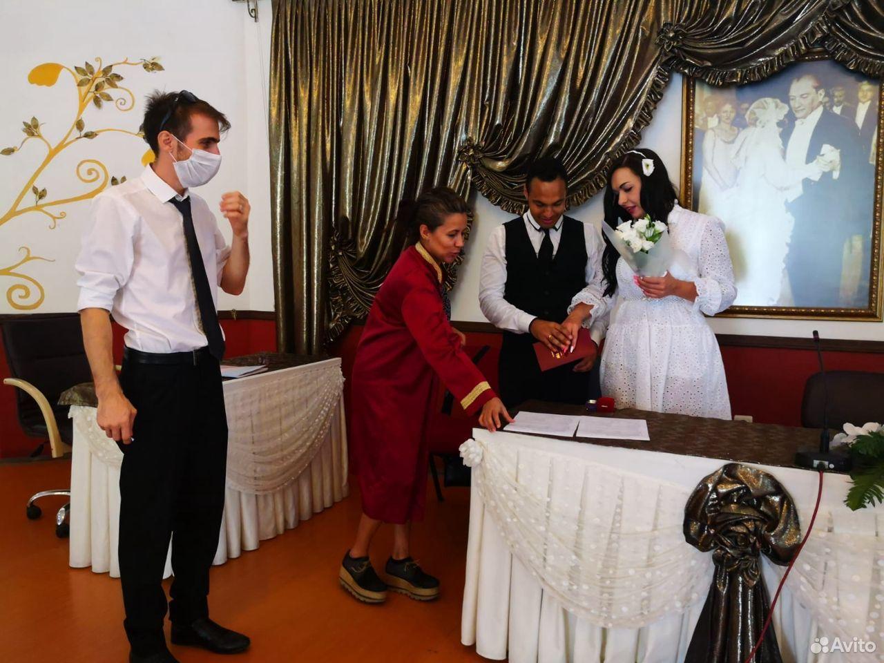 Регистрация брака в Tурции для иностранцев 2020  89818806224 купить 1