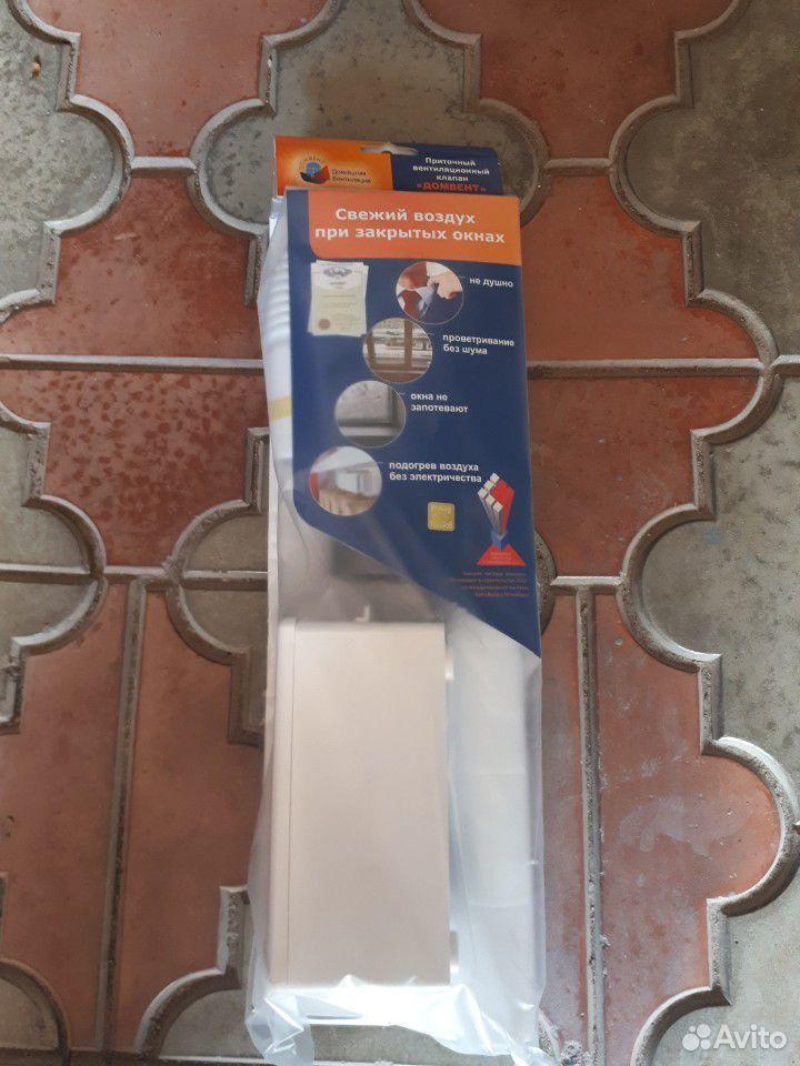 Приточный вентиляционный клапан домвент  89588648777 купить 2