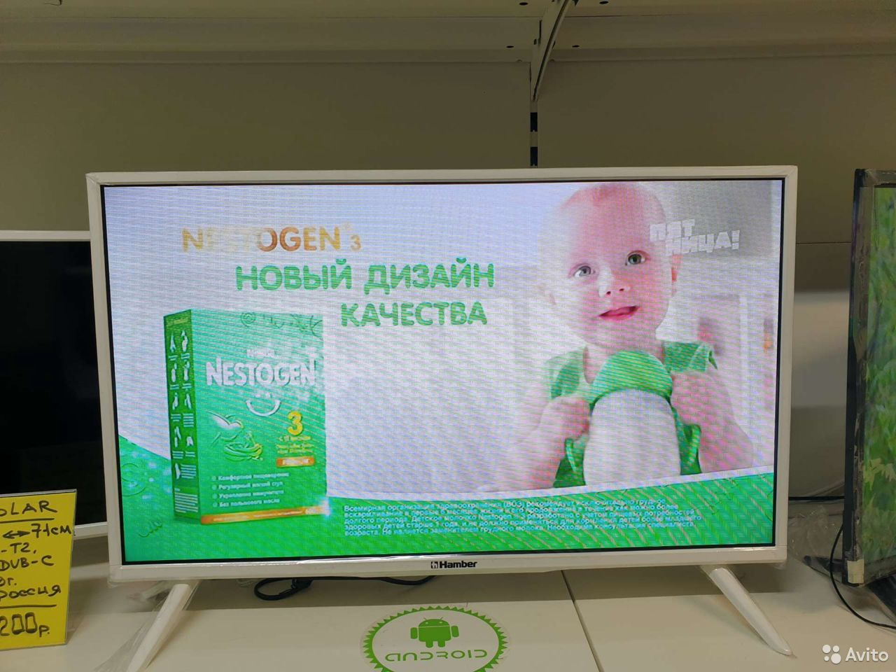 Новый телевизор Hamber 82см DVB-T2 USB  89622641079 купить 6