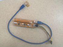 Райзер (Razer) PCI-E x 1M to PCI-E x 16