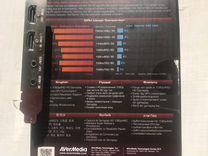 Карта видеозахвата AVerMedia Live Gamer