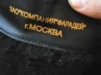 Сапоги зимние женские — Одежда, обувь, аксессуары в Челябинске