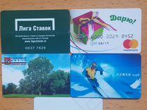 Коллекция пластиковых карт, обмен