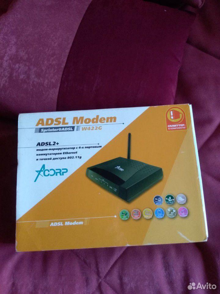 Модем-маршрутизатор adsl2+ с wi-fi