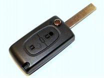 Ключ Пежо, Ситроен, Peugeot, Citroen, 0523, 2 кноп