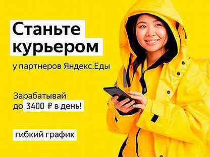 Работа в таганроге для девушек на авито чем занимается веб девушка модель женщина