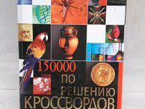 Книга — Книги и журналы в Геленджике