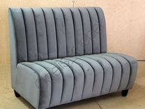 Диван Oskar — Мебель и интерьер в Геленджике