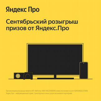 Водитель такси (Дарим TV за первые заказы)
