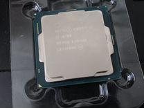 I7 8700 1151v2