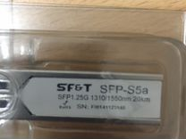 SFP модули S5a + пигтейлы