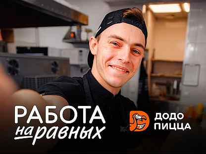 Работа для девушки в минеральных водах девушки на работу в украине