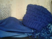 Шапка синяя + шарф