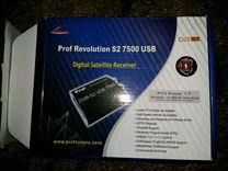 Prof dvb s2 7500 usb