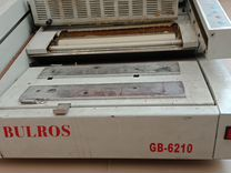 Термоклеевая машина Bulros GB 6210