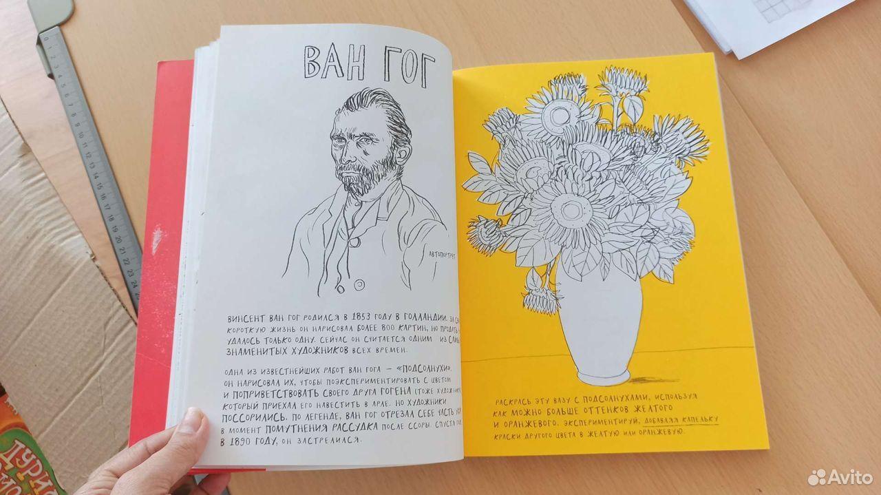 Книга для рисования  89649336806 купить 5
