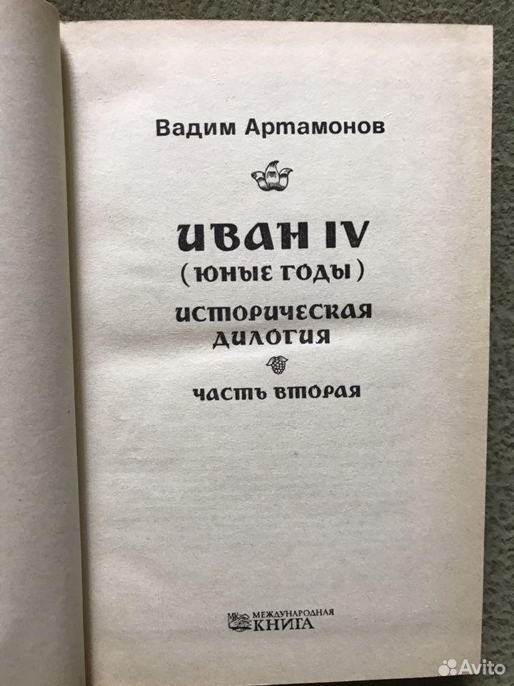Книги  89103021628 купить 7