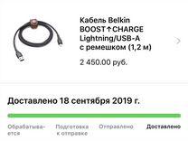 Кабель Durable Belkin Boost charge Lightning/Usb A