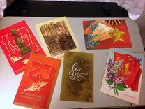 Челябинск на почтовых открытках, скрап