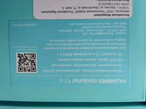 Планшет Huawei MediaPad T3 10