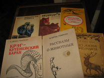 Книги о животных, природе, географии