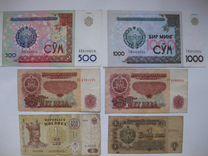 Банкноты Разные