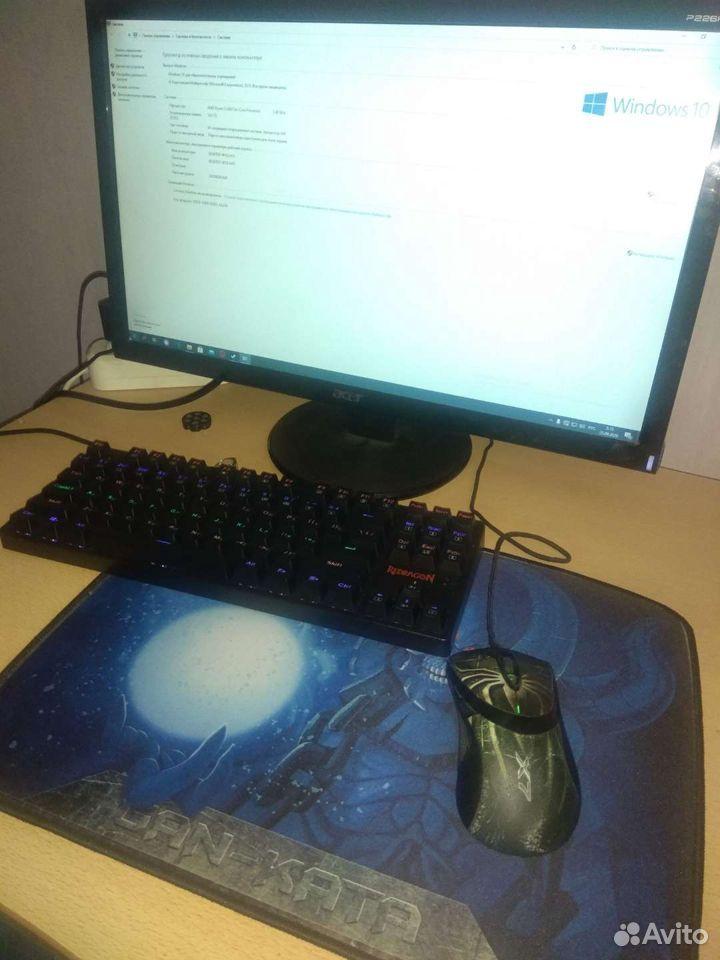 Игровой компьютер  89194179457 купить 4
