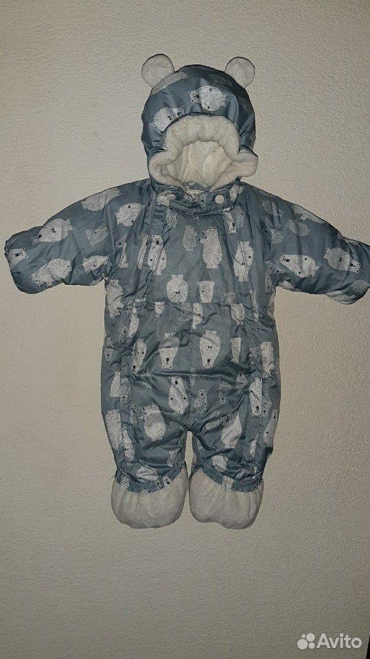 Комбинезон зимний детский 89872928500 купить 1