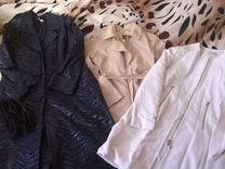 Мешок разной одежды