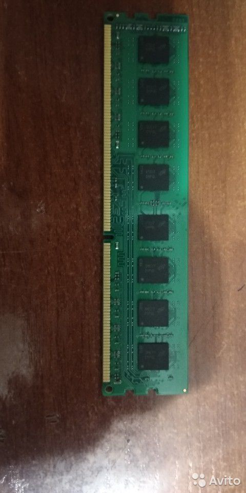 Оперативная память  89530620944 купить 1