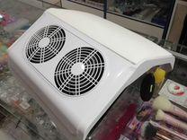 Вытяжка маникюрная (пылесос) двух-вентиляторная
