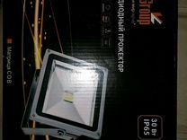Интерактивные светодиодные прожекторы