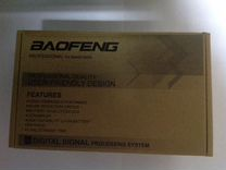 Baofeng UV-5R.продажа оптом и розница