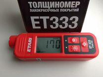 Толщиномер Etari ET-333 (оф дилер, гарантия 2года)