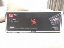 Игровая клавиатура A4Tech Bloody B188 — Товары для компьютера в Тюмени