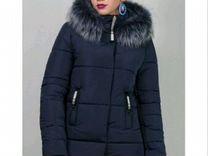 Куртка 64 размера