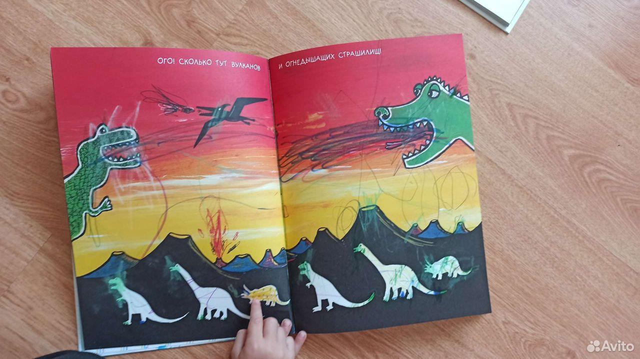 Книга для рисования  89649336806 купить 10