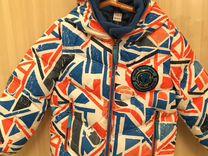 Куртка сноубордическая для мальчика