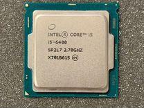 Intel core i5 6400 2.7, обмен