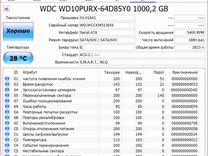 "Жесткий диск WD Purple 1 TB 3.5"""
