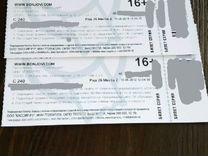 Билет на BON jovi