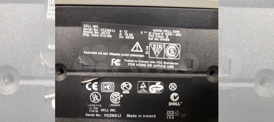 DELL SX280 AUDIO DRIVER WINDOWS 7 (2019)