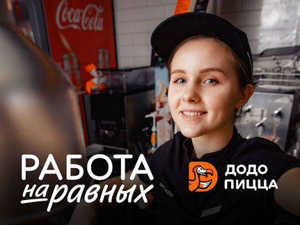 Воткинск работа для девушек поиск моделей киев