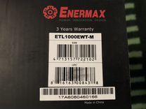 Блок питания Enermax 1000w etl1000ewt-m