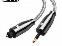 Цифровой кабель spdif mini Toslink - Tos EMK 1м